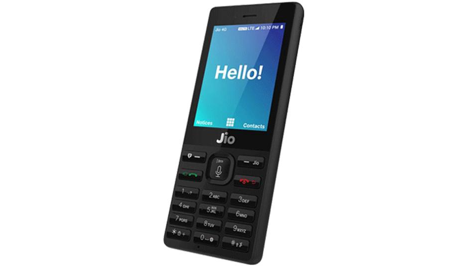 jiophone; celular; aparelho móvel; (Foto: Divulgação)