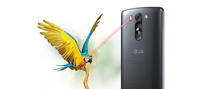 A tecnologia emite um feixe de laser para identificar o objeto (Foto: Divulgação/LG)