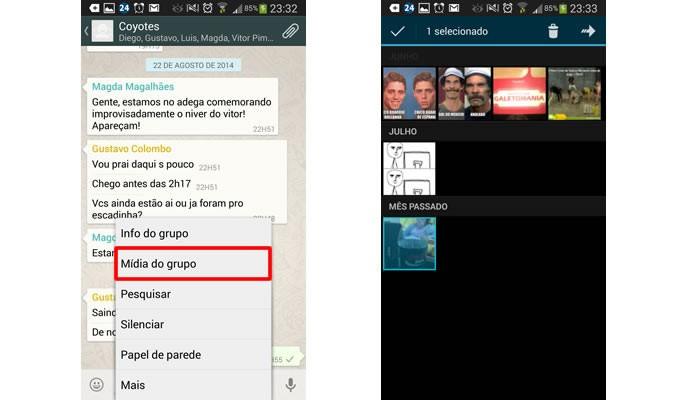 Aperte a tecla função de smartphones Android para acessar diretamente a galeria de mídia (Foto: Reprodução/Daniel Ribeiro)
