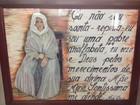 Confira a estrutura de Baependi para os dias de beatificação de Nhá Chica