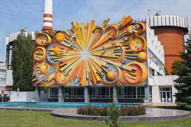 Conheça os mosaicos polêmicos e multicoloridos que ocupam as ruas da Ucrânia (Foto: Divulgação)