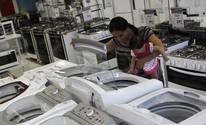 Preço da máquina de lavar varia até R$ 500 ( REUTERS/ Nacho Doce)