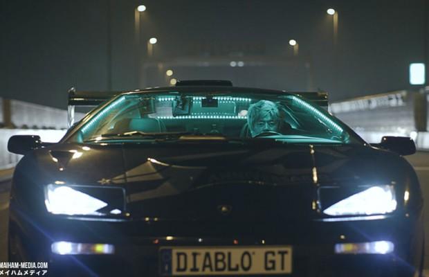 Documentário mostra as Lamborghinis modificadas da máfia japonesa (Foto: Reprodução/Luke Huxham )