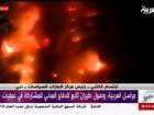 Incêndio atinge hotel em Dubai antes da queima de fogos de Ano Novo