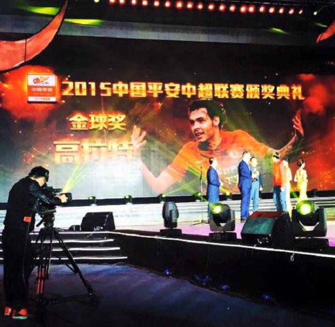 Ricardo Goulart Guangzhou Craque do Chinês