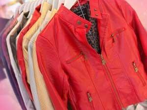 As jaquetas estão totalmente ecológicas (Foto: Divulgação)