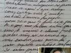 Polícia divulga carta do suspeito de matar fisioterapeuta: 'Não te mereço'