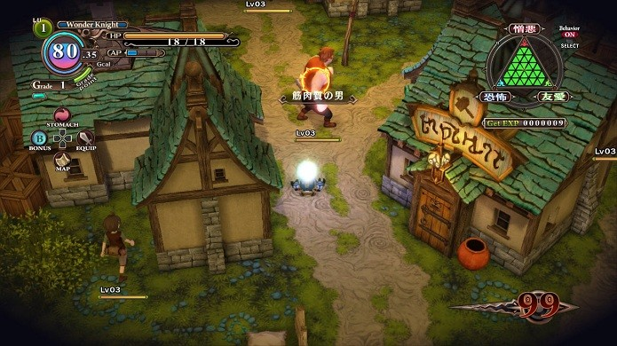 As cidades do jogo possuem um visual agradável (Foto: Divulgação)