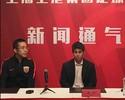 Conca renova contrato com o Shanghai SIPG por dois anos