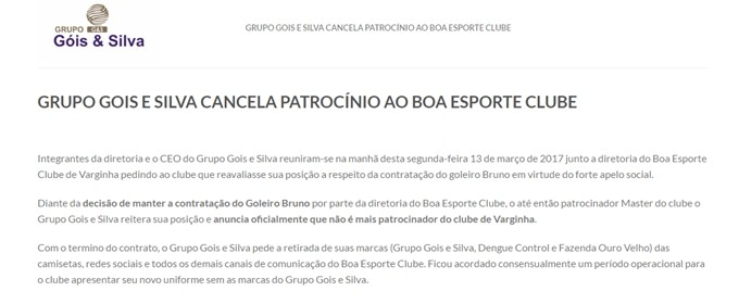 Patrocinador master do Boa Esporte confirma retirada de patrocínio ao clube (Foto: Reprodução )