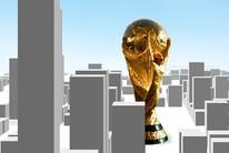 Um gol por andar: a arquitetura das Copas (Infoesporte)