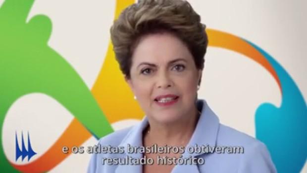 Em vídeo publicado no Facebook, Dilma afirma que Brasil obteve resultado histórico no Panamericano de Toronto (Foto: Reprodução / Facebook)
