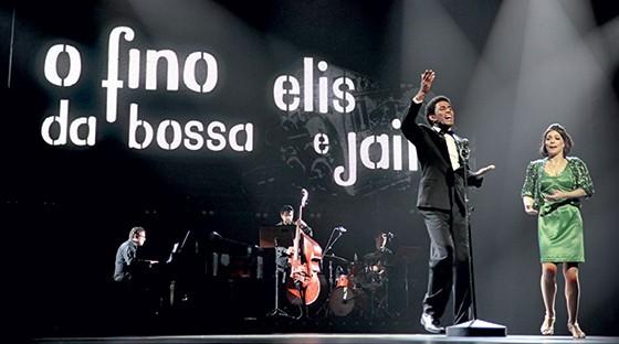 Elis (Foto: Fabio Guinalz/Fotoarena)