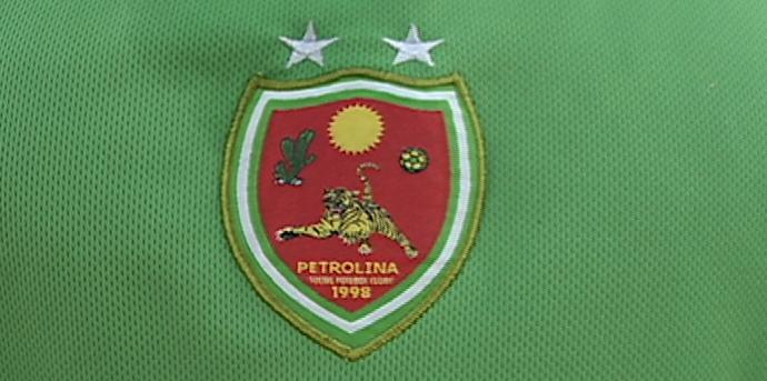 Escudo Petrolina  (Foto: Reprodução/ TV Grande Rio)