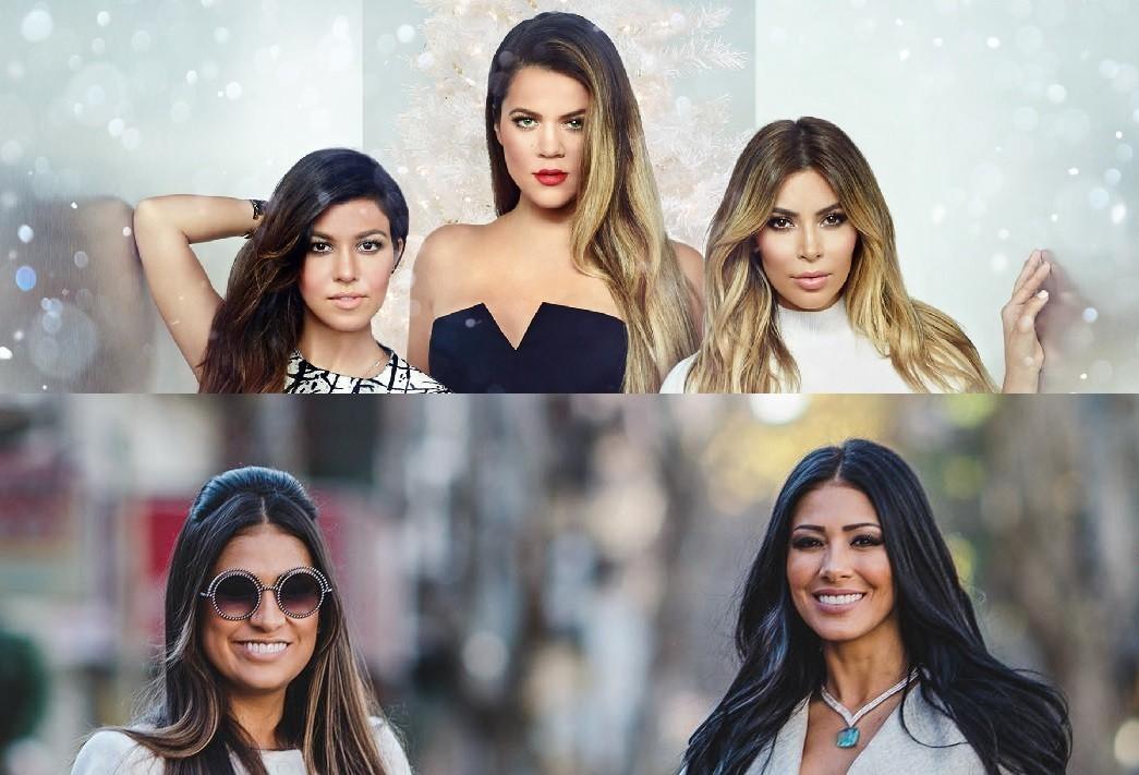 Coleguinhas ou Kardashians: Voc consegue adivinhar quem  quem? (Foto: Reproduo)