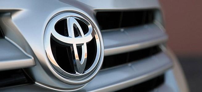 Toyota logo (Foto: Divulgação)