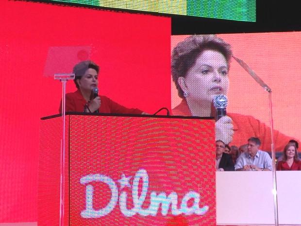 Dilma discursa após ser oficializada candidata do PT à Presidência na eleição de 2014 (Foto: Natalia Godoy / G1)