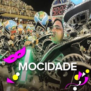 Mocidade Rio (Foto: G1)
