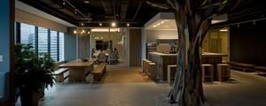 FOTOS: veja novo escritório do Twitter em SP (Divulgação/Twitter)