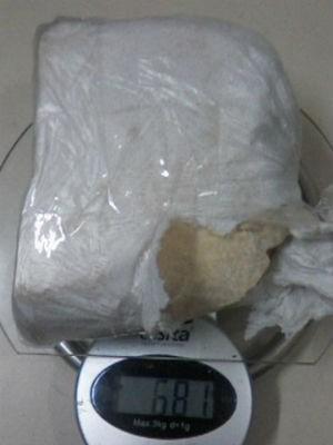Polícia Militar apreendeu 681 gramas de crack em Ponta Grossa, no Paraná (Foto: Divulgação/BPM)