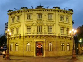Museu da República, no Rio de Janeiro (Foto: Divulgação)