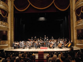 Orquestra Sinfônica do Recife (Foto: Divulgação)