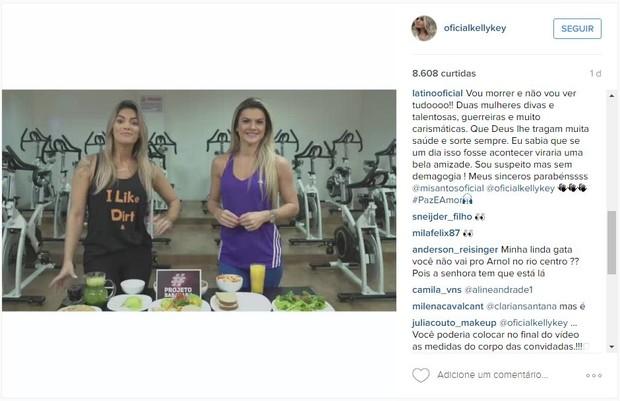 Latino comenta em post de Kelly Key com Mirella Santos (Foto: Instagram / Reprodução)