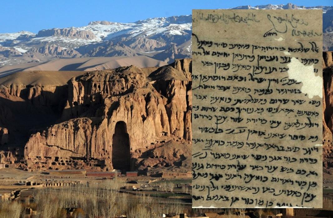 Manuscritos foram encontrados em caverna afegã (Foto: Reprodução/Ancient Origins)