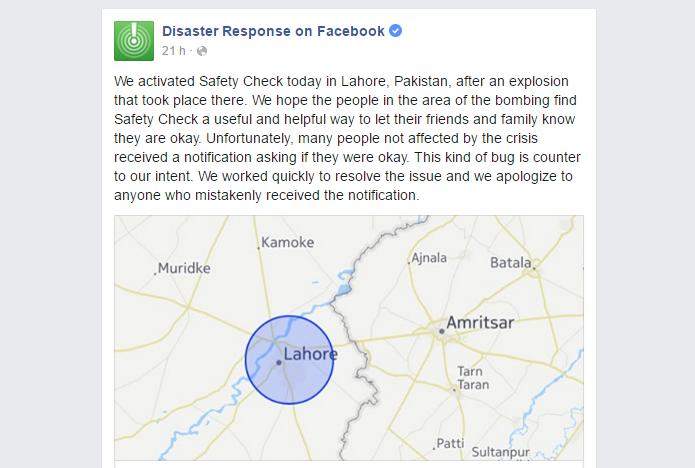 Facebook se desculpou e prometeu resposta imediata (Foto: Reprodução/Facebook)