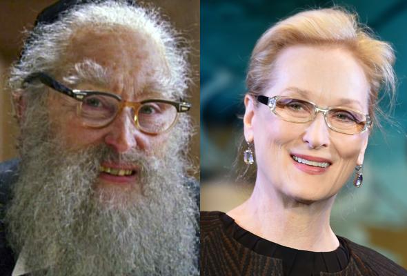 Meryl Streep como o rabino e na vida real (Foto: Divulgação)
