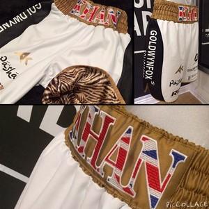 Amir Khan calção luta de boxe  (Foto: Reprodução)