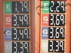 Aumento no preço do litro do etanol em postos de Cuiabá chega a 30%
