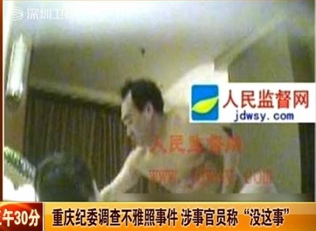 Vídeo de sexo vazou na internet. (Foto: Reprodução)