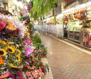 mercado (Foto: Divulgação)