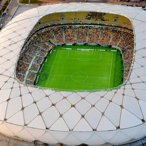 Arena da Amazônia (Foto: Divulgação/Secom)