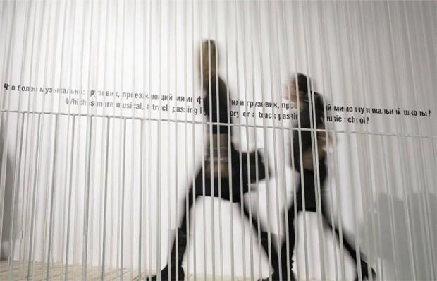 Museu contemporâneo da Rússia ganhará espaço fixo (Foto: Divulgação)