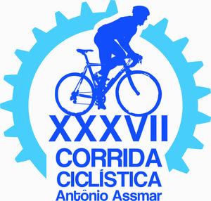 Logo Corrida Antonio Assmar 2015 (Foto: Arte/GloboEsporte.com)
