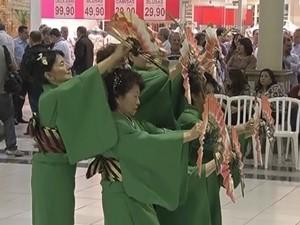 Japan Fest vai contar com festas típicas e danças do Japão  (Foto: Reprodução/TV Tem)