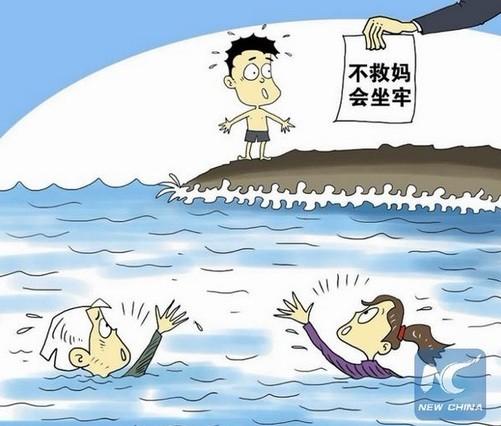 Questão na 'OAB chinesa'