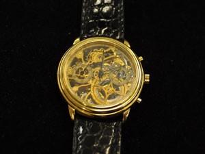 0ab58b9319e G1 - Coleção do traficante Abadia que vai a leilão tem relógio de R ...