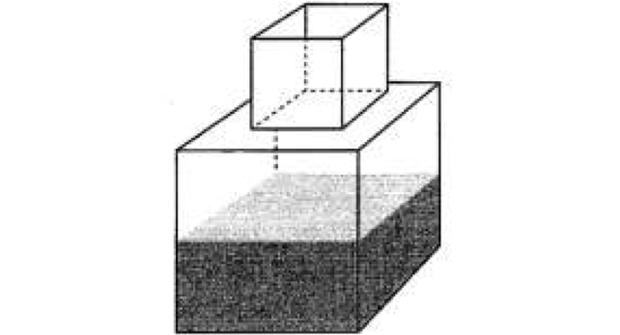 Depósito cúbico (Foto: Reprodução/ENEM)