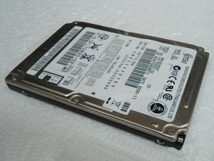 HD de notebooks podem dar defeito se movimentados enquanto estiverem ligados (Foto: Divulgação/Jitsu)