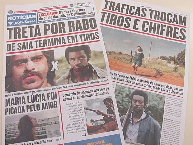 Informe publicitário recria edição do jornal 'Notícias Populares' (Foto: G1)