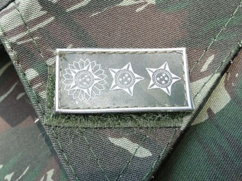 Distintivo de major do Exército, com uma estrela gemada. (Foto: Cristina Moreno de Castro / G1)