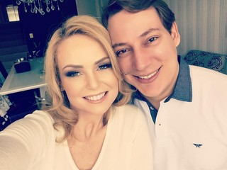 Bianca e Felipe (Foto: Reprodução/Instagram)