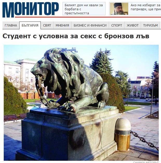 Policiais encontraram o estudante com as calças arriadas em cima de estátua de bronze (Foto: Reprodução)