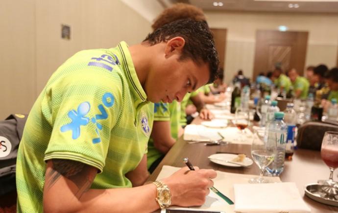 Thiago Silva Jogadores Seleção (Foto: RafaelRibeiro / CBF)