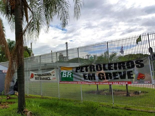 Replan, em Paulínia, aderiu à greve nacional dos petroleiros (Foto: Sindipetro Unificado)