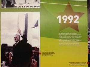 O deputado federal José Genoino em imagem da exposição sobre 33 anos do PT (Foto: Fabiano Costa / G1)