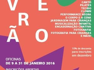Teatro Vila Velha (Foto: Divulgação)